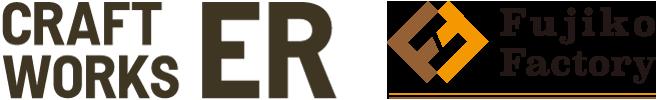CRAFTWORKSER Fujiko Factory ロゴ